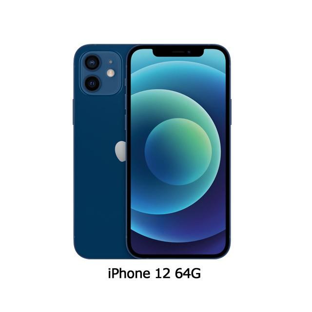 Apple iPhone 12 64G 6.1吋