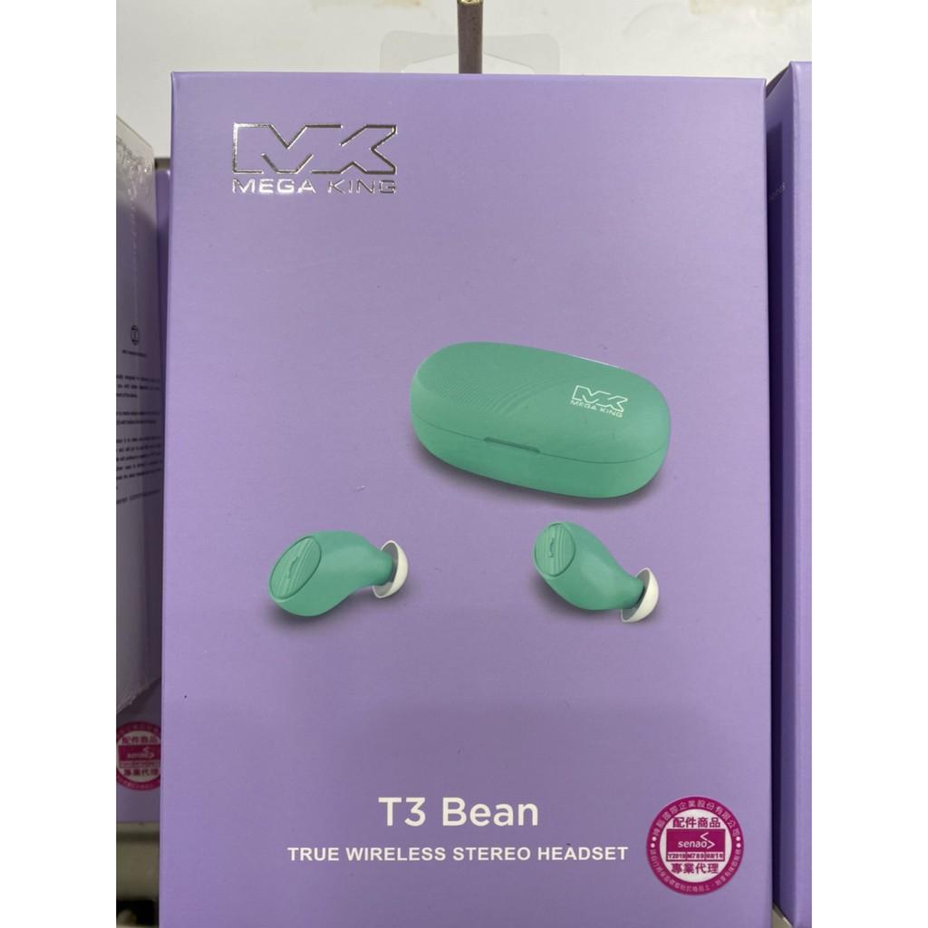 神腦保固 MEGA KING T3 Bean真無線藍牙耳機 藍芽5.0 IPX6 防水 AIRPODS 萊分期