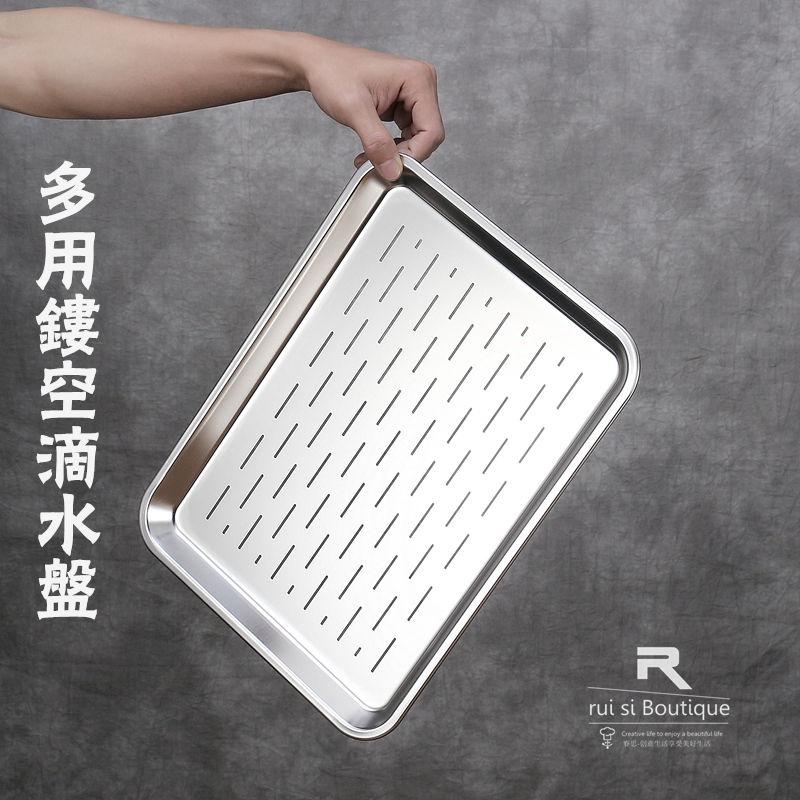 促銷❤新品加厚304不銹鋼茶盤濾水盤油炸盤多用平面方盤茶托盤帶孔 漏盤