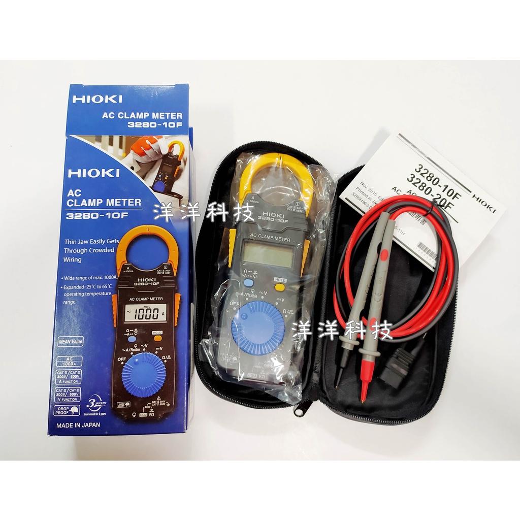 【洋洋小舖】日本製 HIOKI 3280-10F 超薄型 鉤錶 交流 電表 電錶 3280-10 F