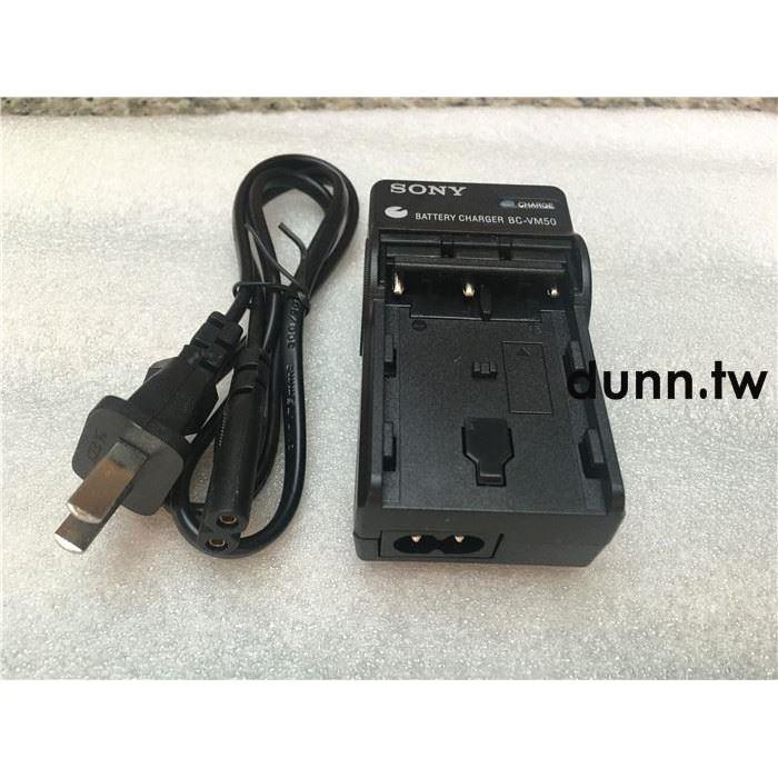 【數碼周邊】索尼BC-VM50相機電池充電器FM500H A99 A77 A57 A58 a900 A57座充