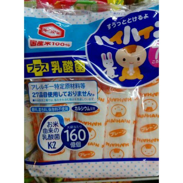 ⭐⭐龜田原味或蔬菜米餅⭐⭐⭐