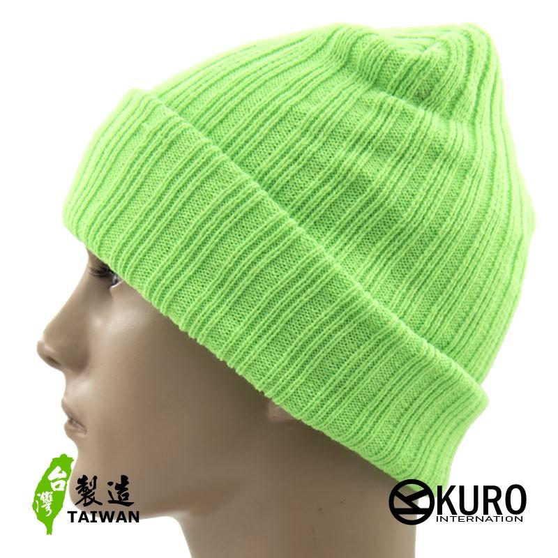 KURO-SHOP秋冬新品 螢光綠色直紋 針織帽 扁帽