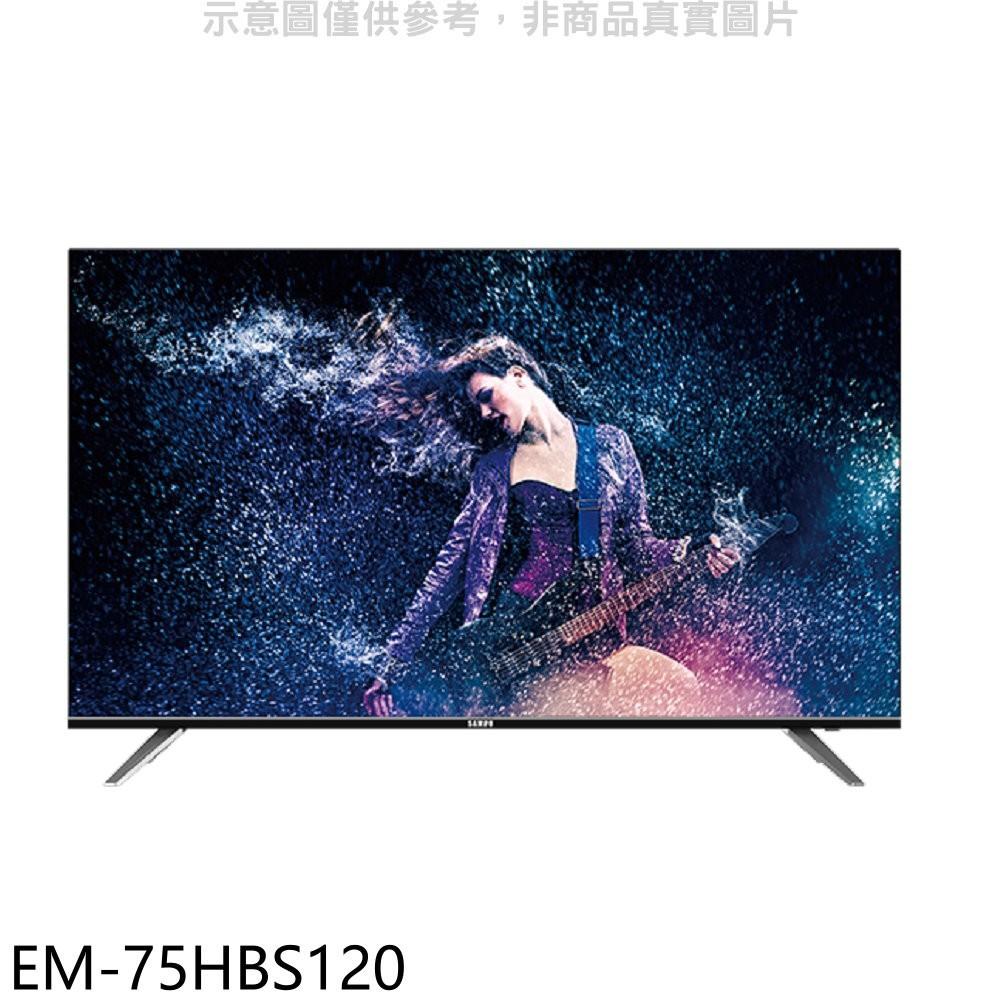 聲寶【EM-75HBS120】75吋電視(含運無安裝)