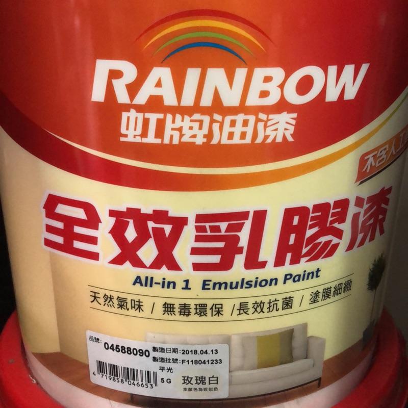 虹牌458全效乳膠漆-白色、百合白、玫瑰白(5加侖裝)