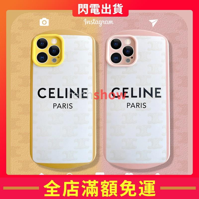 CELINE 零錢殼 iPhone 12 Pro MAX 手機殼 i11 X xr 保護殼 鏡頭保護 7p i8P遊戲殼