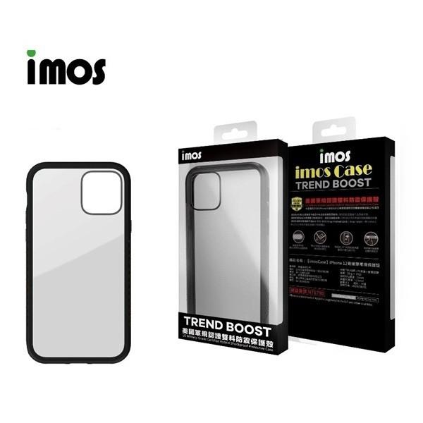 imos【Apple iPhone 12 mini 5.4吋】M系列 美國軍規認證雙料防震保護殼