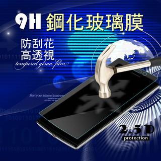 9H鋼化膜保護貼ASUS ZenPad7寸/ Z170MG/ ZenPad 8寸/ Z380/ P024/ ZenPad C/ 06 彰化縣