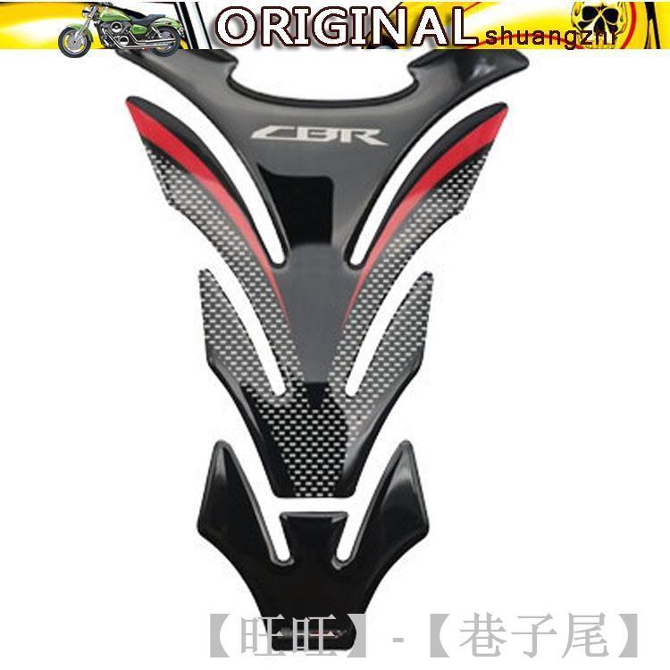 台湾现货本田CBR650F CBR650R CBR750 摩托車油箱貼 裝飾貼紙魚骨貼花