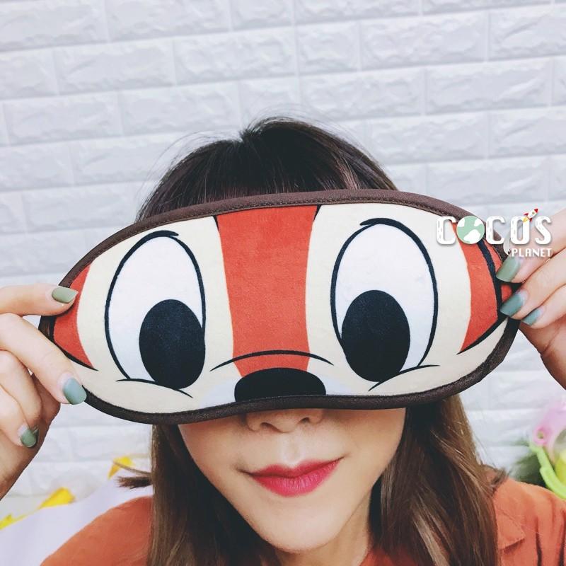 迪士尼眼罩 奇奇蒂蒂 蒂蒂 卡通眼罩 卡通造型眼罩 COCOS DC040S