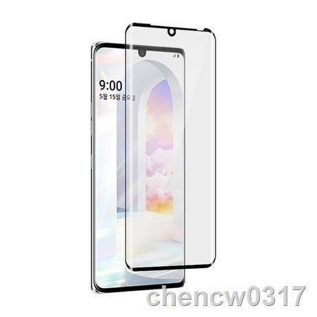 現貨 LG保護貼 適用LG Velet 鋼化膜 LG G9/G8/G7/V50/V40/V30熱彎LG手機膜 LG高清膜