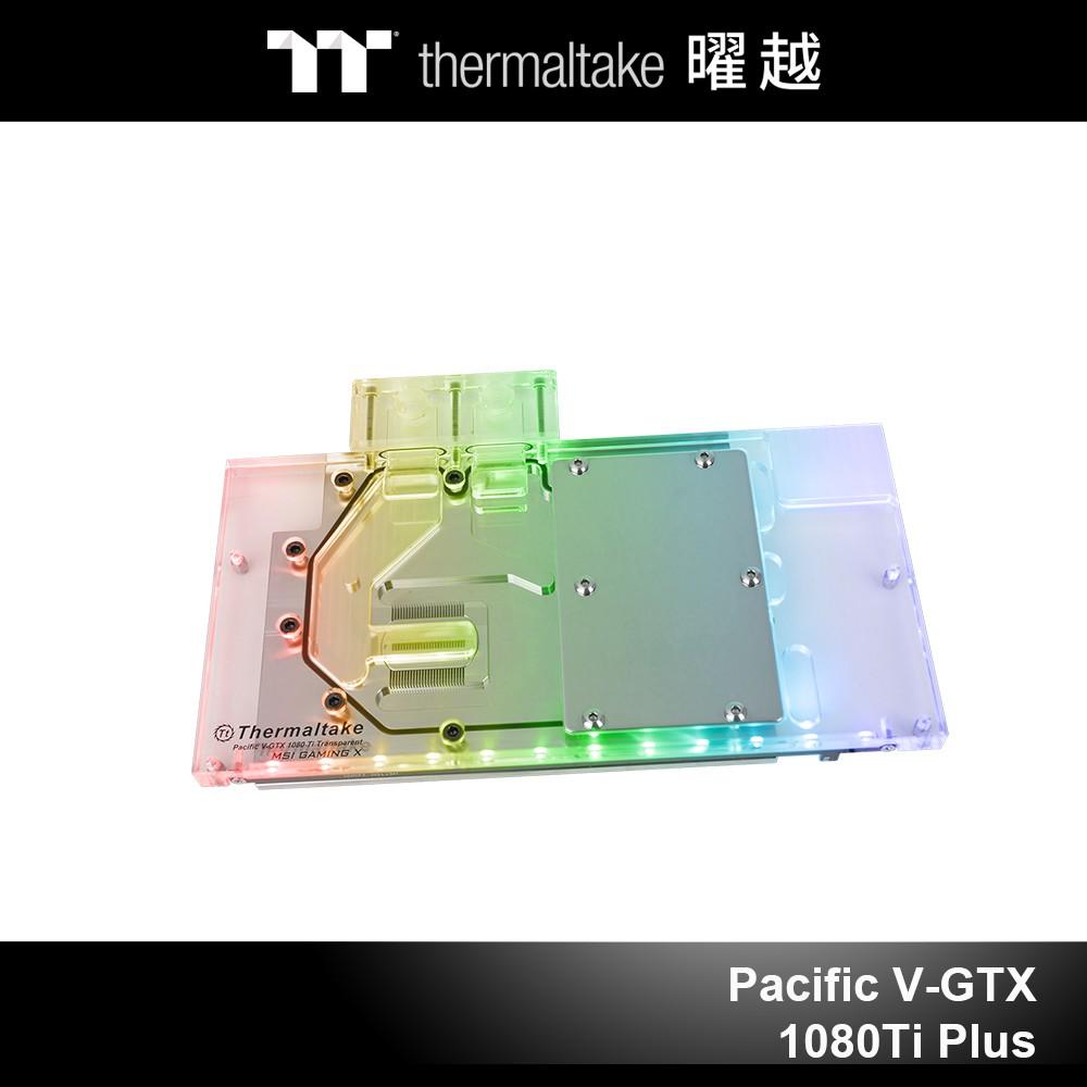 曜越 Pacific V-GTX 1080Ti Plus 水冷頭 透明 (MSI GAMING X)