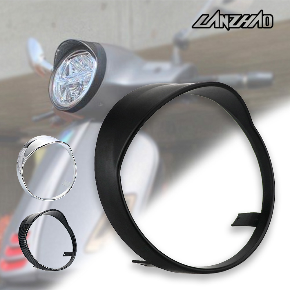 【LANZHAO】VESPA GTS 250 300 2018-2020 大燈罩 大燈裝飾圈 改裝 GTS大燈裝飾框