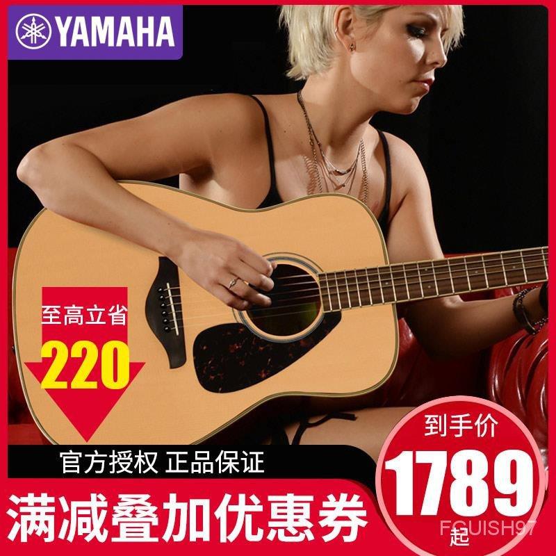 【現貨 限時下殺】正品YAMAHA雅馬哈fg800單板民謠木吉他初學者電箱學生男女41寸40