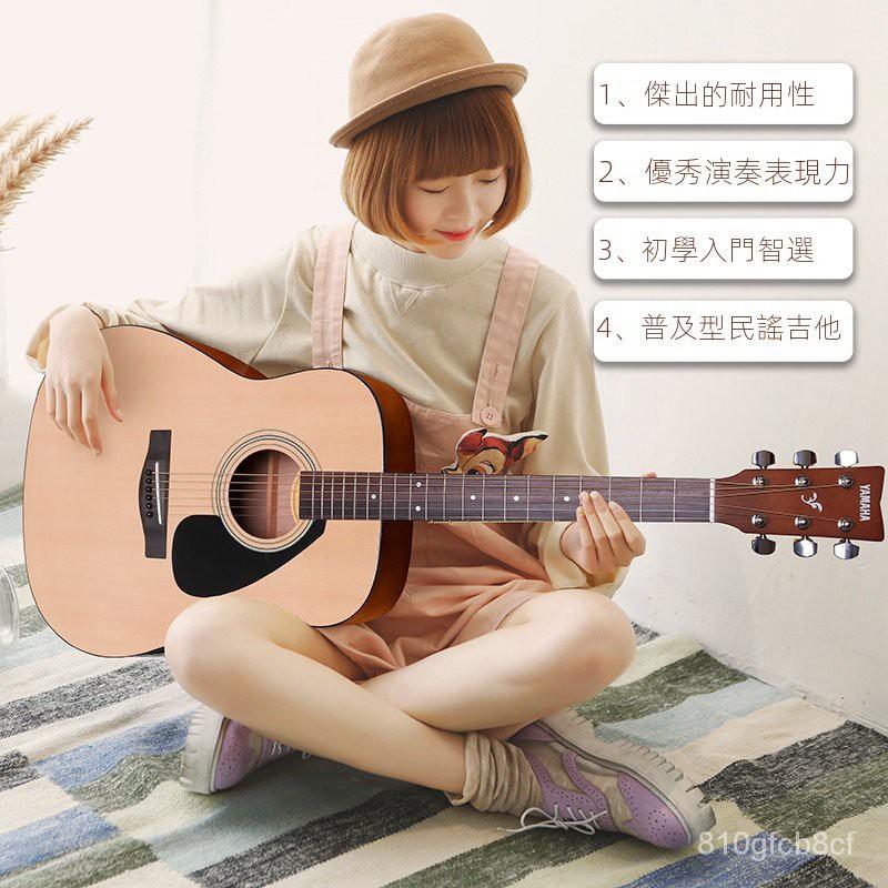 【民謠吉他人】日本YAMAHA雅馬哈吉他f310/f600民謠初學者入門學生男女