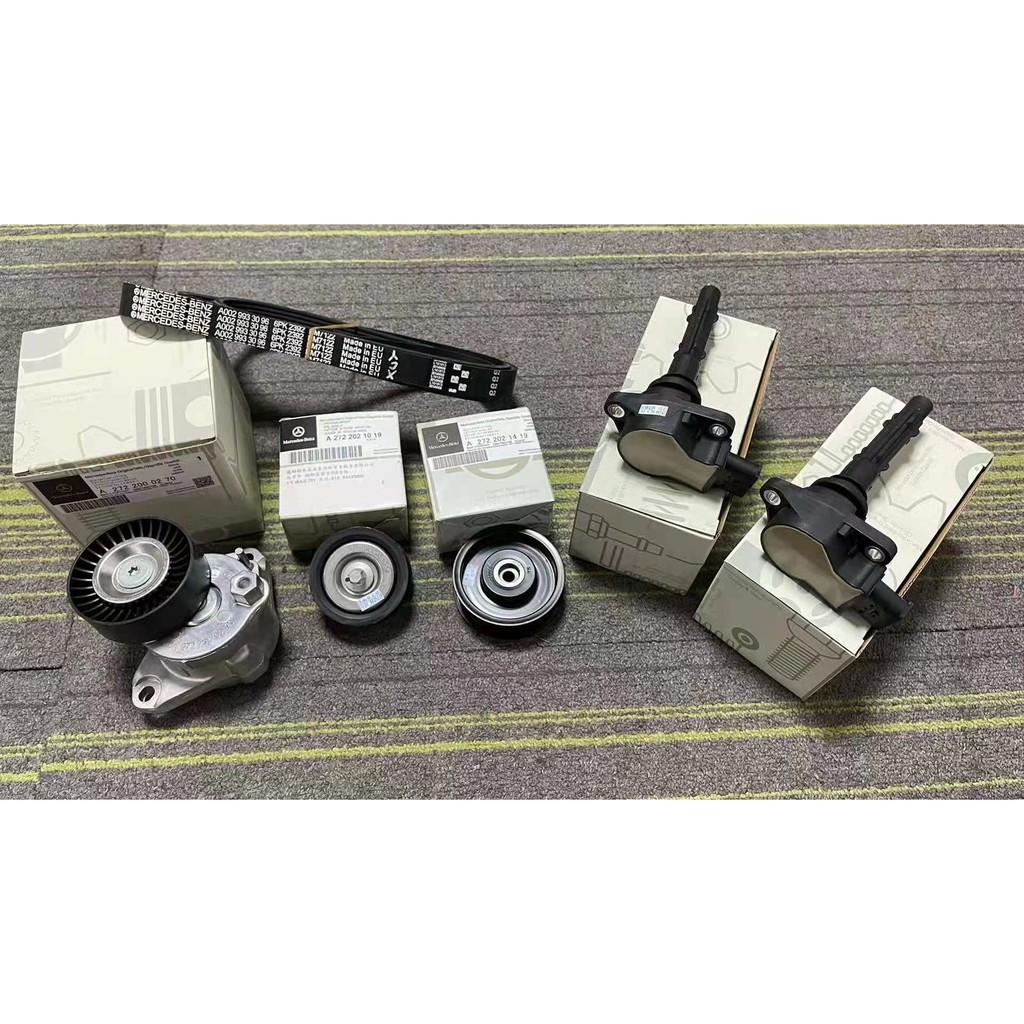 BENZ 賓士 考爾 考耳 點火線圈 火星塞 皮帶 皮帶惰輪 W204 W205 C300 E300 CLA250