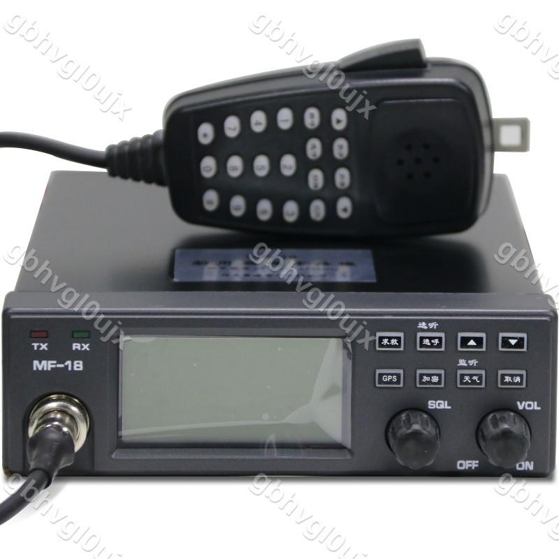 特價富海漁船用漁用對講機帶傳呼監聽功能4080個頻道康奈達
