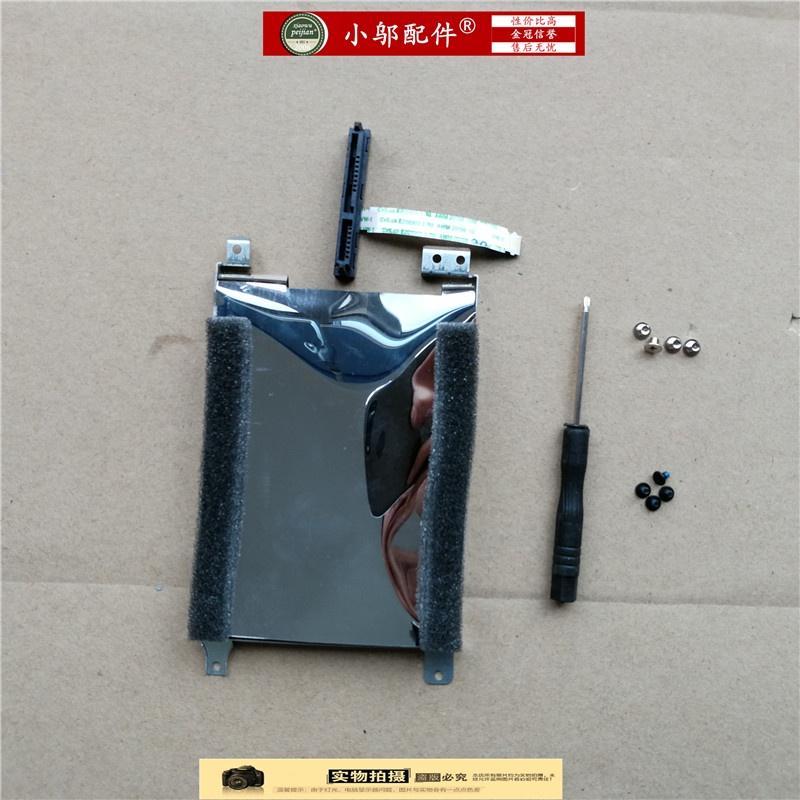 適用於聯想拯救者Y520 R720 Y720硬盤支架硬盤托架硬盤線包郵