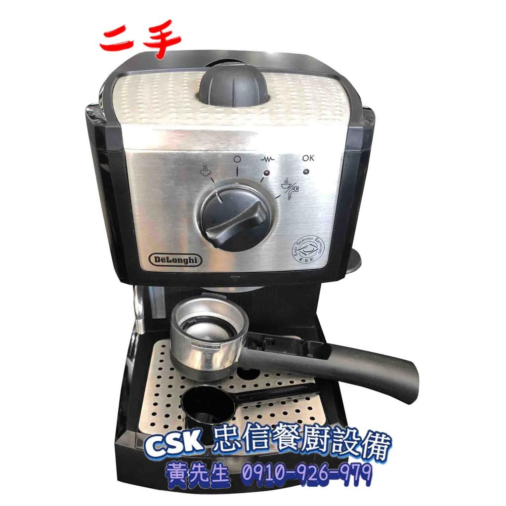 二手-DeLonghi迪朗奇義式濃縮咖啡機