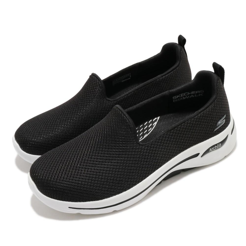 壯男的店 Skechers (女) Go Walk Arch Fit 休閒鞋 寬楦 回彈 避震 黑 124401WBKW