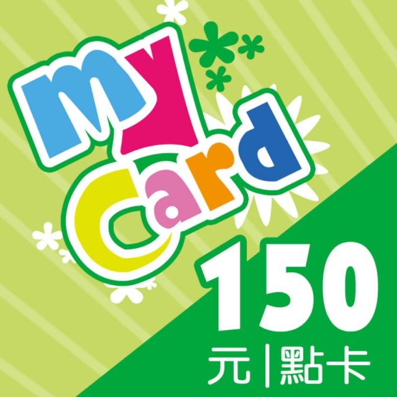 ⭐️Crown⭐️「MyCard 150點」9折!!!