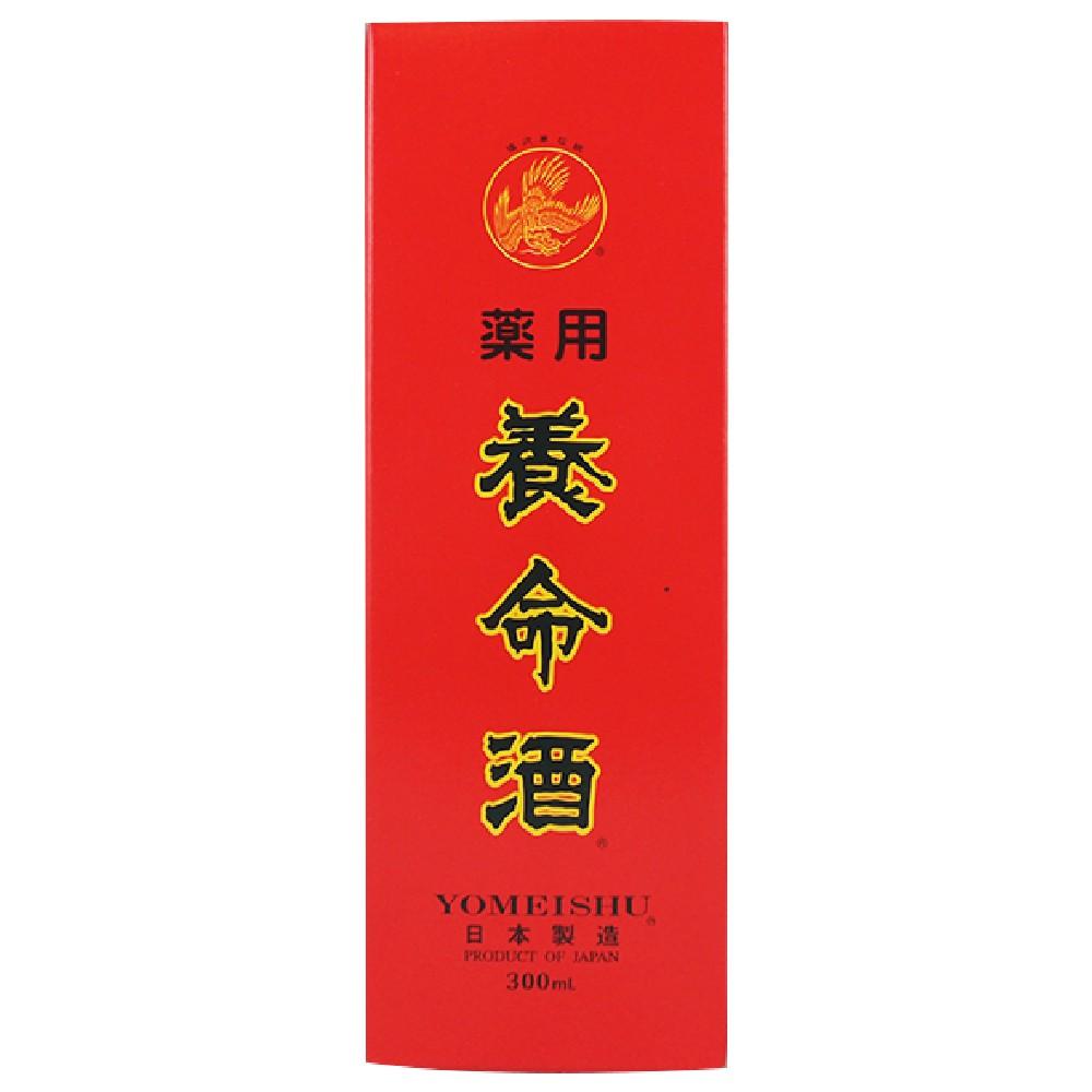 藥用 養命酒 300ml/瓶 乙類成藥 日本製造 現貨 公司貨 正貨  蝦皮直送