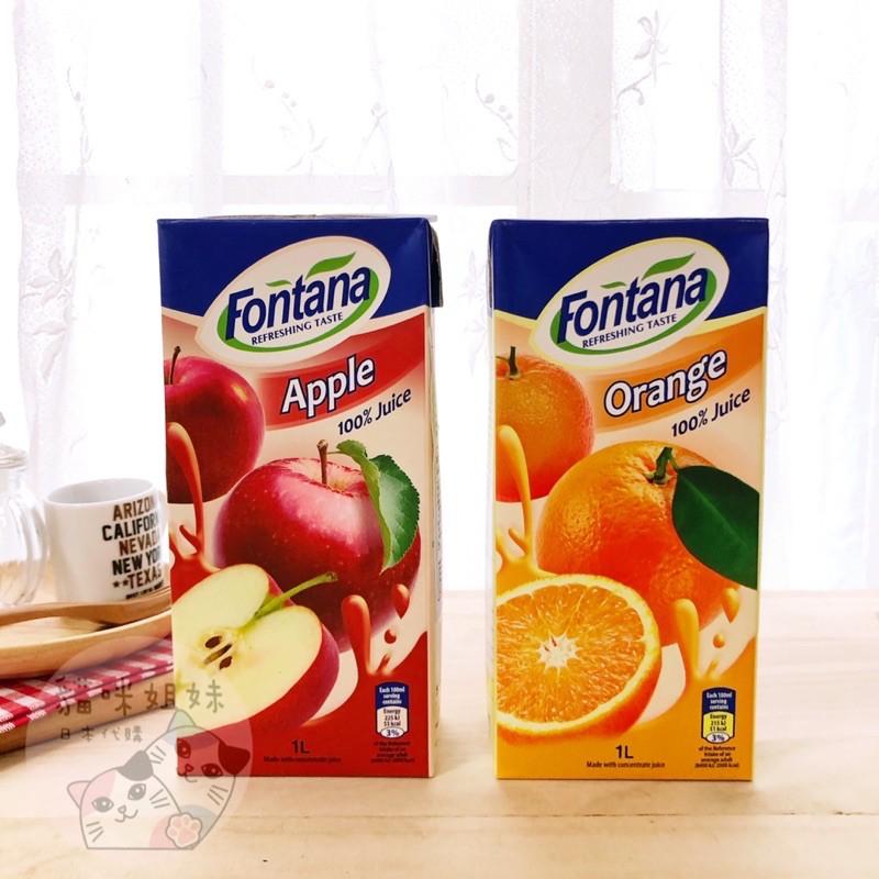 長榮航空 歐洲芬特樂Fontana 100%果汁 蘋果汁 柳橙汁 果汁