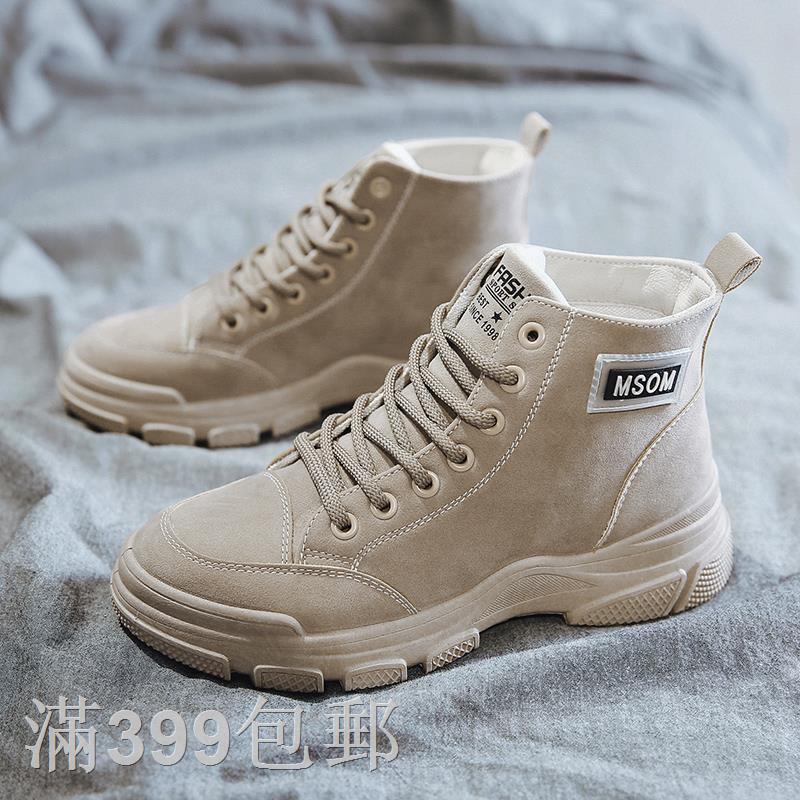 (現貨)◐♣網紅加絨馬丁靴女學生2020新款英倫風百搭女鞋靴子秋冬季保暖棉靴