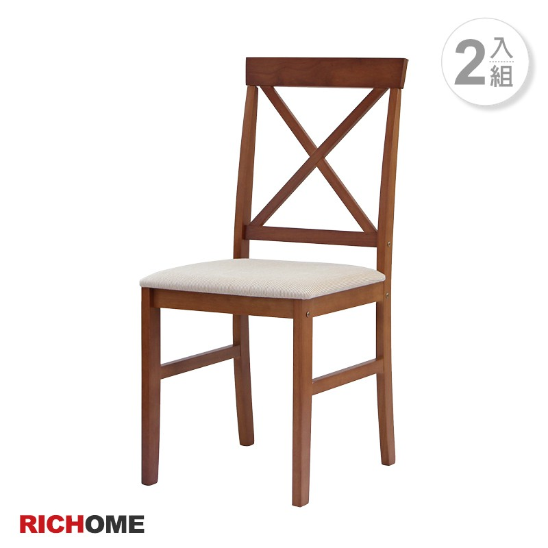 【RICHOME】  DS-048C  餐椅(2入)-2色   餐椅   廚房  餐廳
