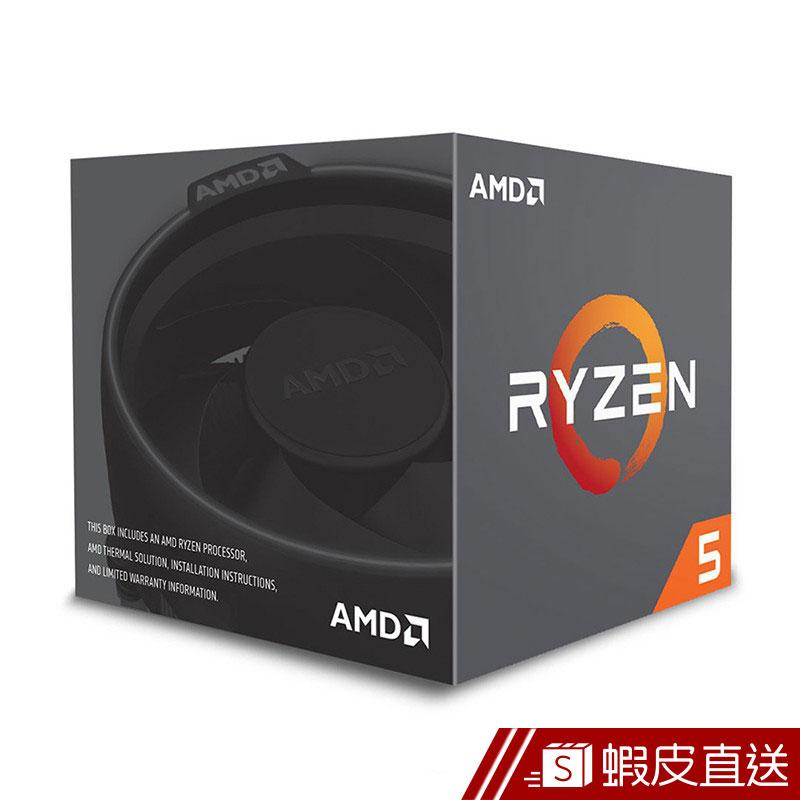 AMD Ryzen 5 2600 3.4GHz 六核心 中央處理器 R5-2600 蝦皮24h 現貨
