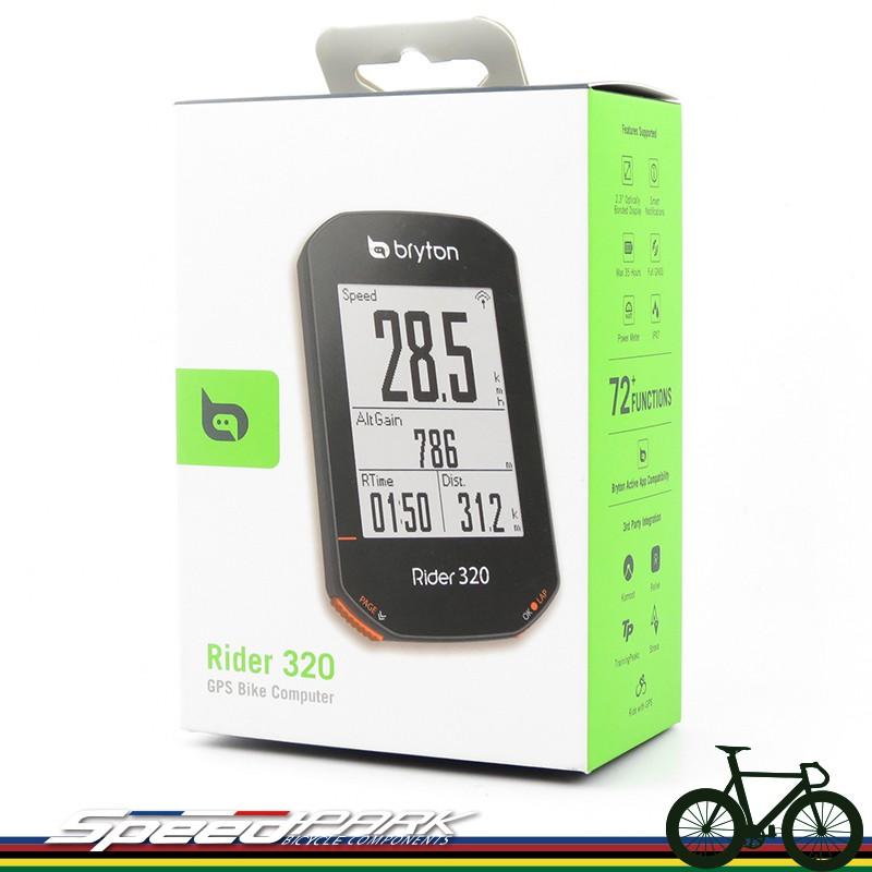 【速度公園】Bryton Rider 320T (主機+踏頻+心跳帶) 支援踏板式功率計 ANT+ 藍芽 碼表