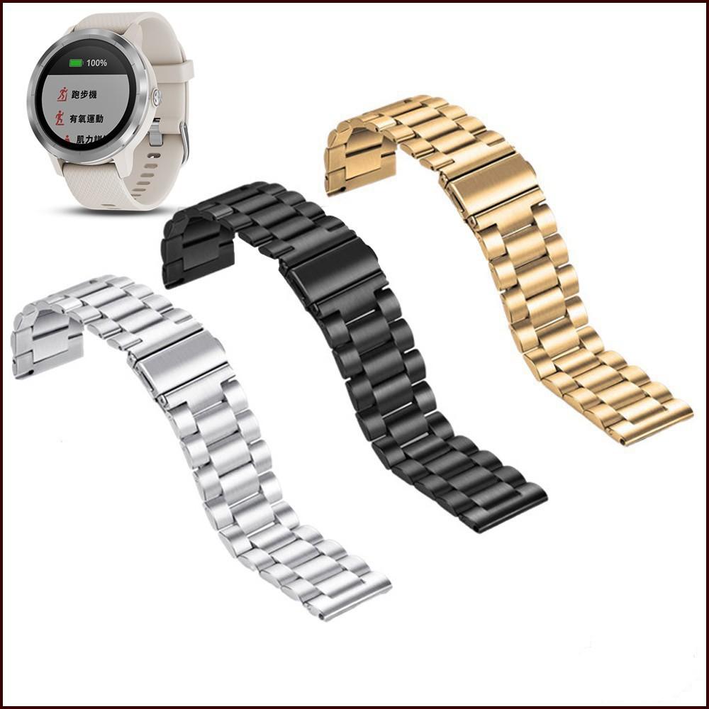 Garmin Vivolife悠遊卡智慧手錶金屬錶帶 不鏽鋼錶帶 佳明 Vivolife手錶 三株腕帶 手環 鋼帶