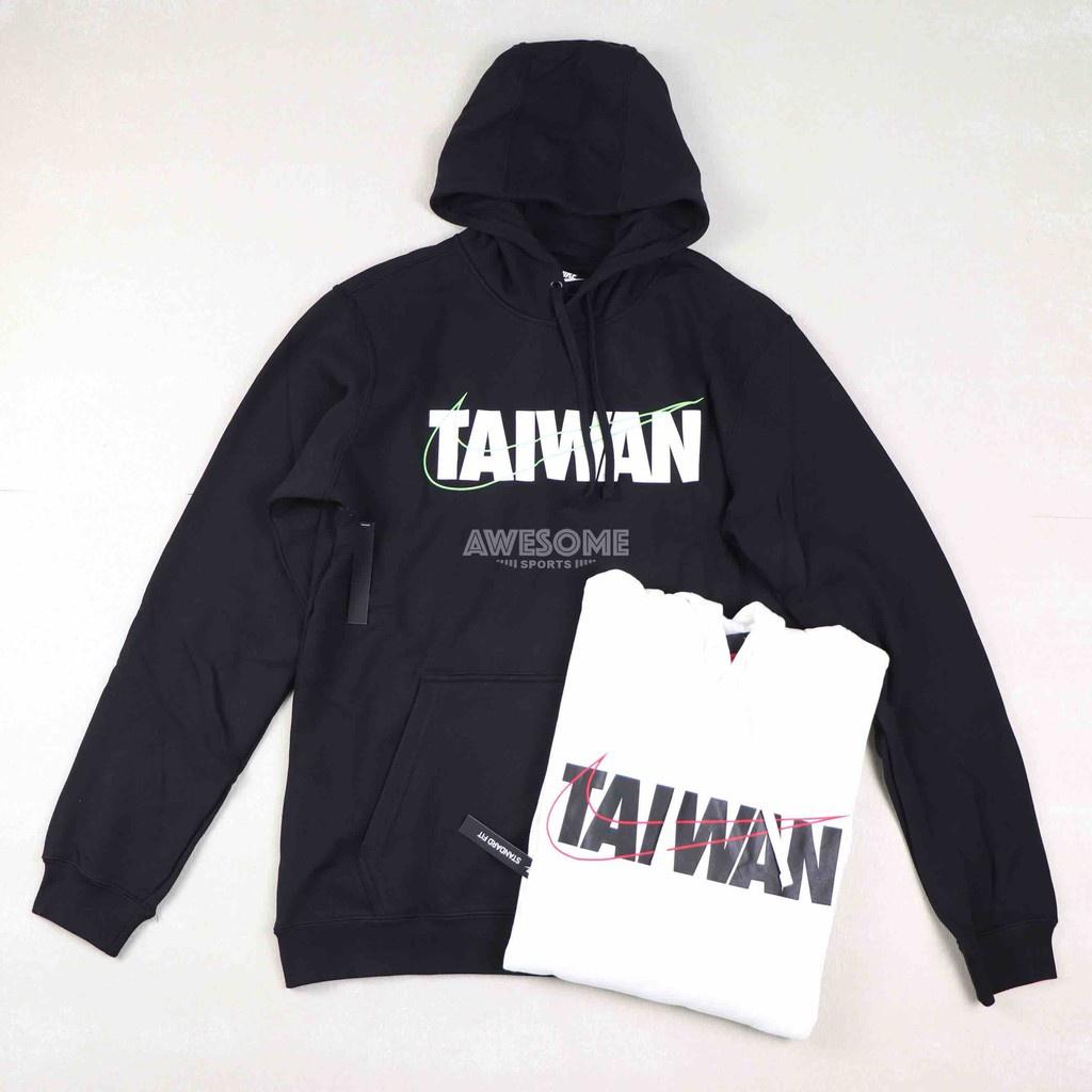 ☻現貨☻NIKE NSW TAIWAN 連帽 帽T 男生 CU1609-010 CU1609-100