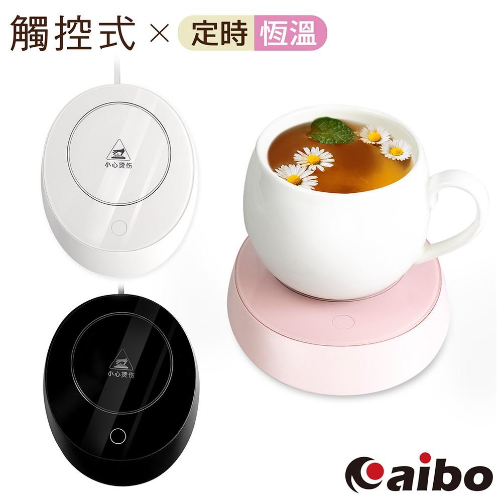 USB 觸控式 定時/加熱 恆溫暖杯墊【現貨】