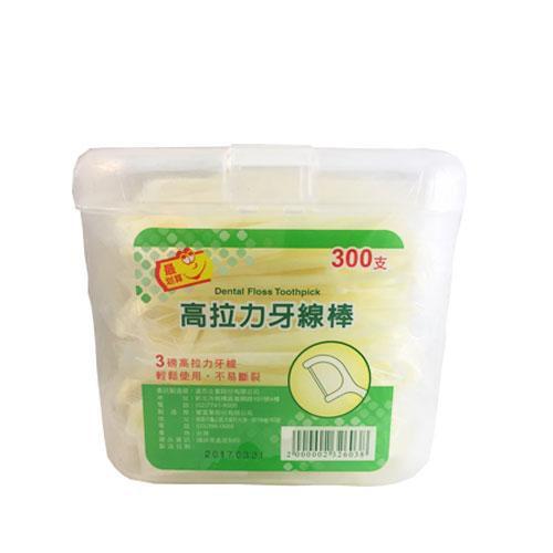 最划算牙線棒300支/盒【愛買】