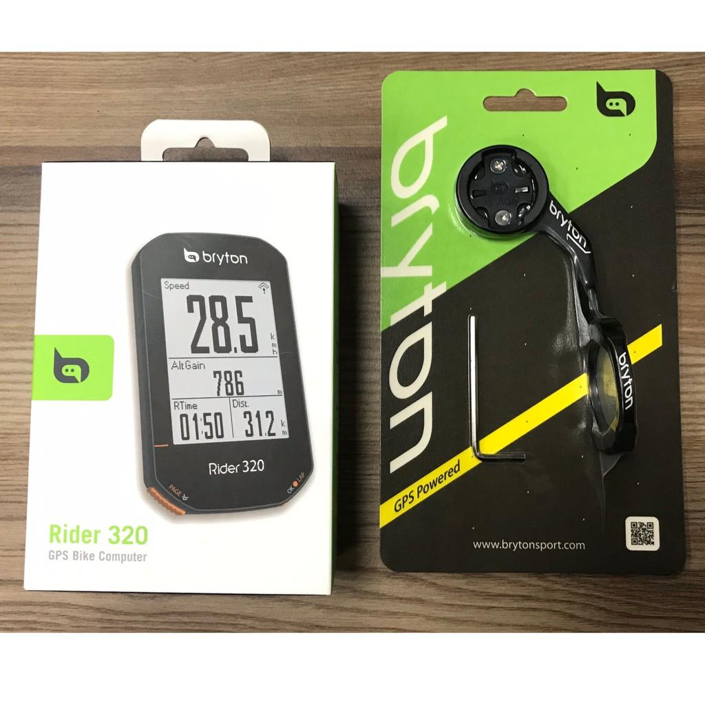免運| Bryton 320T  GPS馬錶 中文無線連網自行車導航記錄器 另有 320E【+延伸座】
