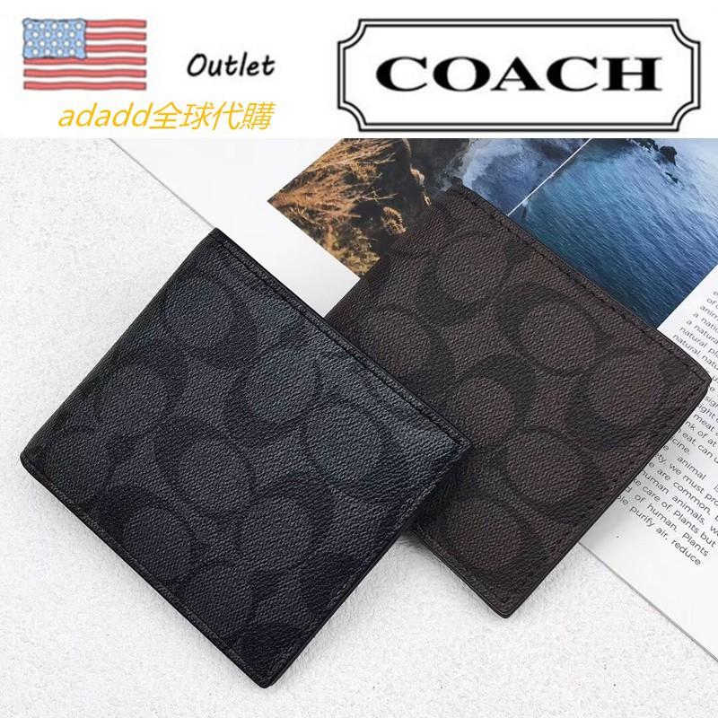 老闆虧本推薦 COACH 74993 75006 男用皮夾 短夾 錢包 零錢袋 多卡位 PVC防刮真皮錢夾 附禮盒 購證
