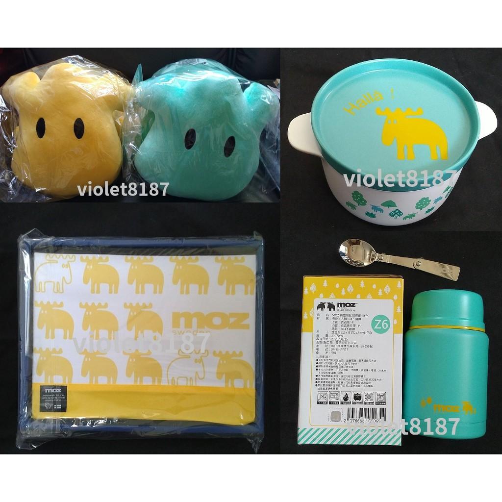 全聯 瑞典 MOZ玩偶毛毯組、MOZ A4收納箱凳、MOZ陶瓷盤碗組、MOZ真空附匙悶燒罐 MOZ麋鹿毯子麋鹿娃娃