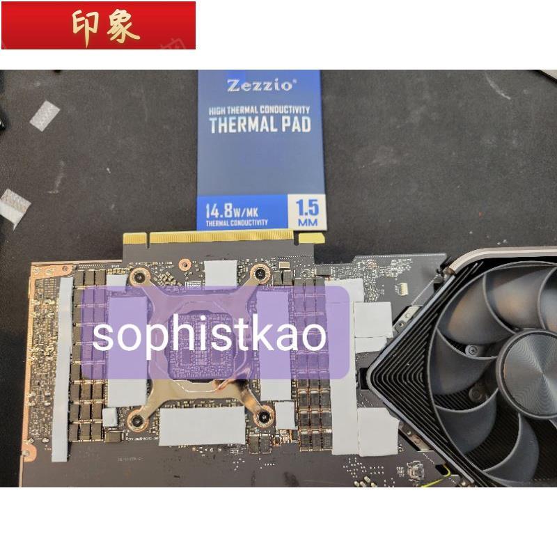 『免運現貨』【現貨秒發】14.8 W/MK 導熱率 業界最高 美國 ZEZZIO 導熱貼 散熱片 顯卡3080 3090