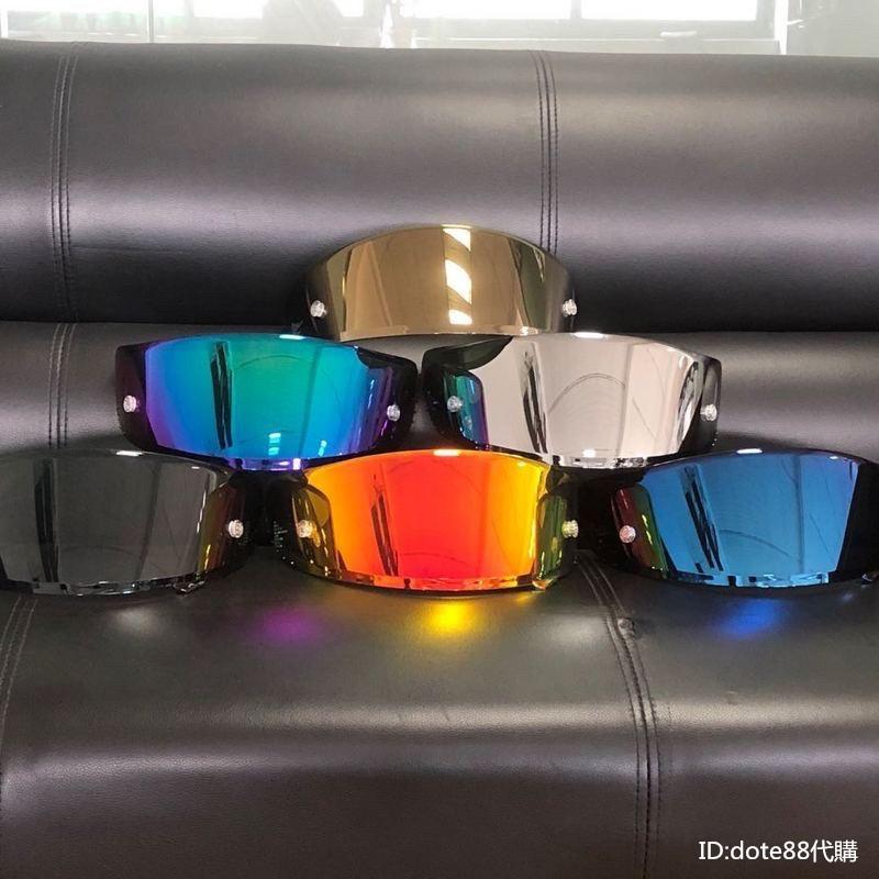 SHOEI X14 Z7墨鏡片電鍍片金紅色銀藍幻彩紫茶黑頭盔鏡片面防霧貼片膜機車騎士配件彩色x11 X12 GT-AIR