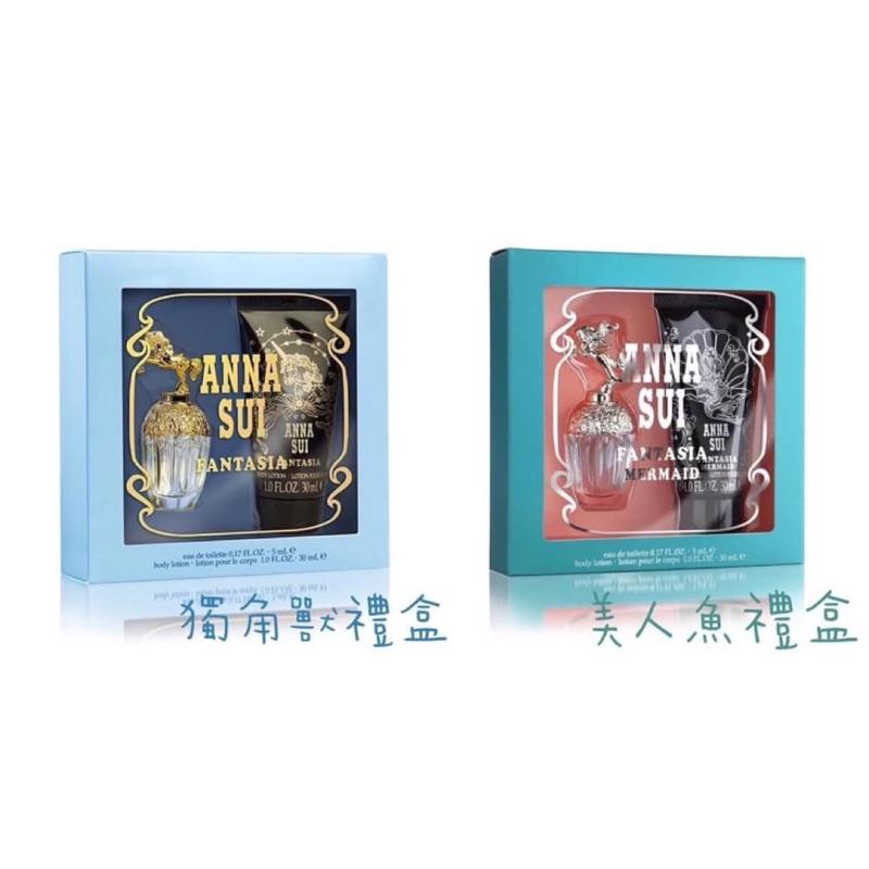 【安娜蘇ANNA SUI】香水禮盒組