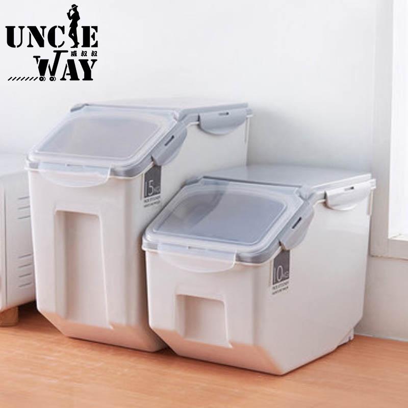 米桶 飼料桶 米箱 儲糧桶 廚房收納 防潮 防蟲 收納箱 置物箱 寵物零食桶 食物密封 糧食桶 密封桶 10/15KG