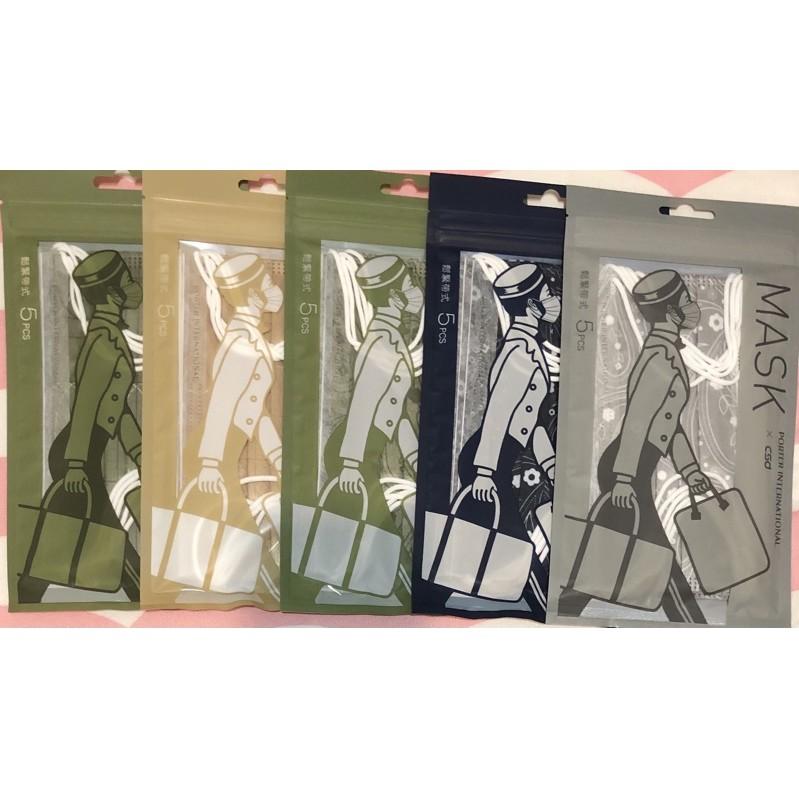 月河撞黑.軍綠迷彩.三色袋~現貨發售~中衛醫療口罩(袋裝)