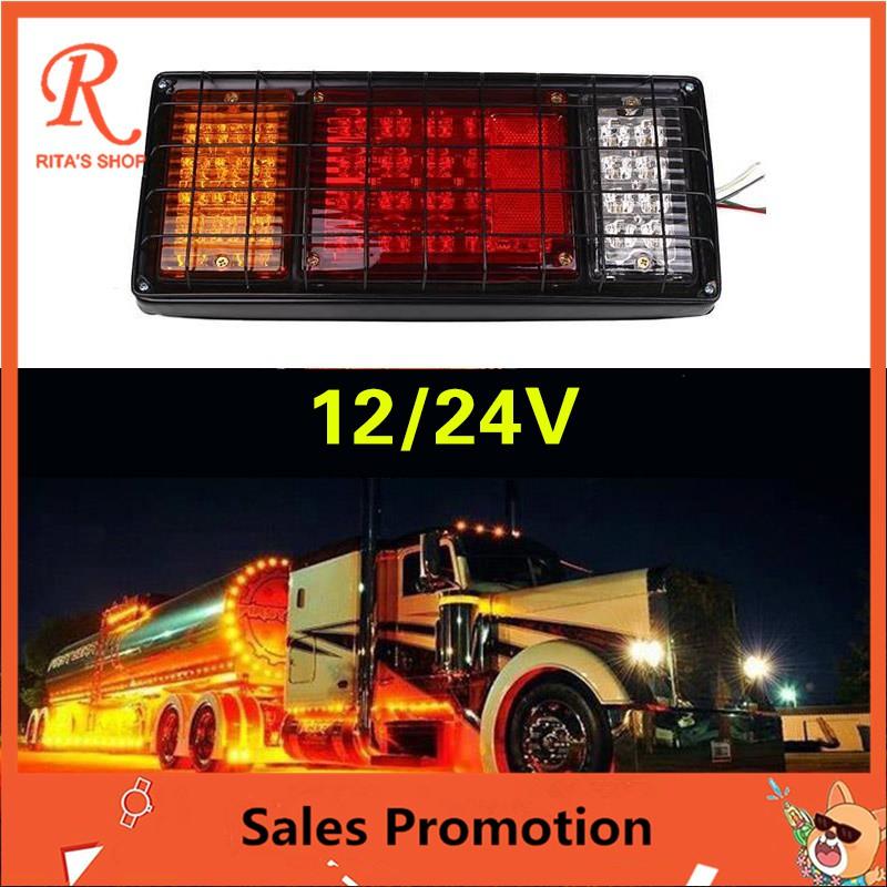 通用 貨車 卡車 兩個 12V 三色 防水 LED尾燈 LED煞車燈 煞車燈 LED牌照架 後燈 卡旺 堅達 威利 勁旺