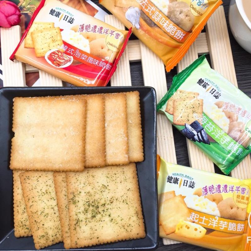 【健康日誌】風味脆餅 海苔洋芋/韓式泡菜/法式蒜味/起司洋芋/洋蔥奶酪 一組6入