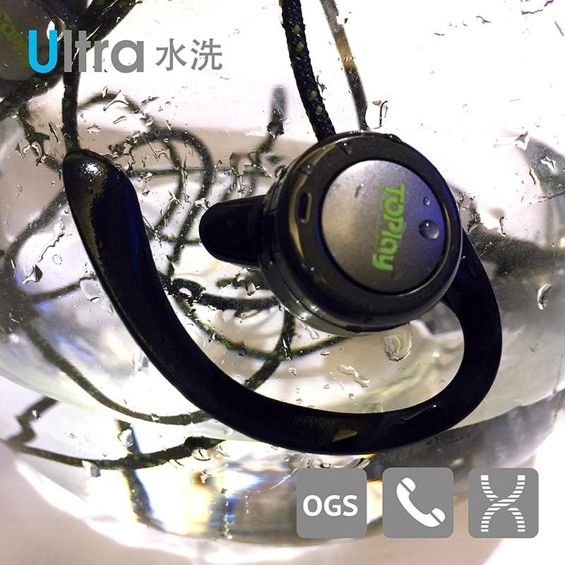 TOPLAY 聽不累 懸浮式 水洗 防水 運動 耳機[HW30x]