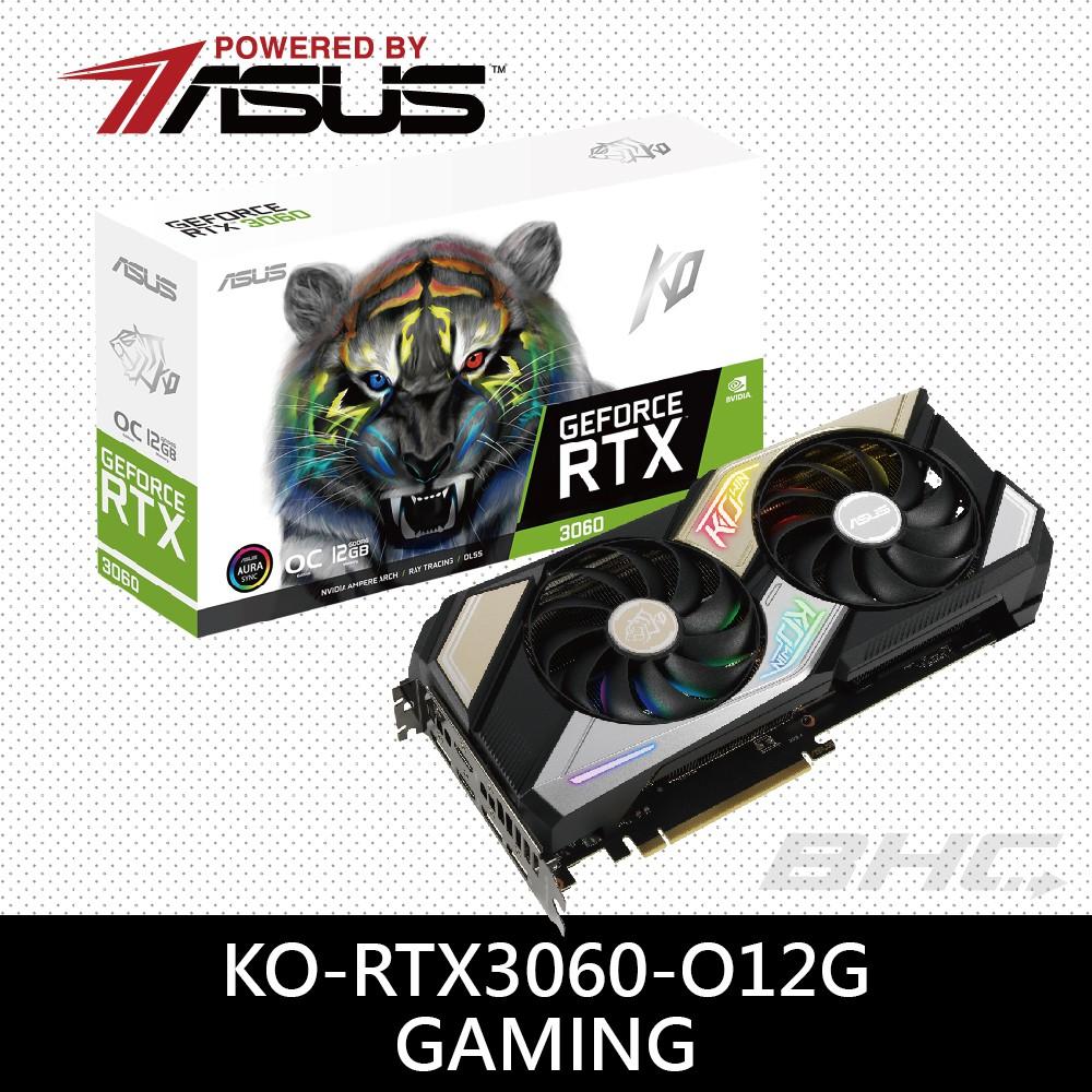【組合包】華碩 KO-RTX3060-O12G-GAMING 顯示卡 + SSD