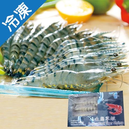 草蝦8P(250G)/盒【愛買冷凍】