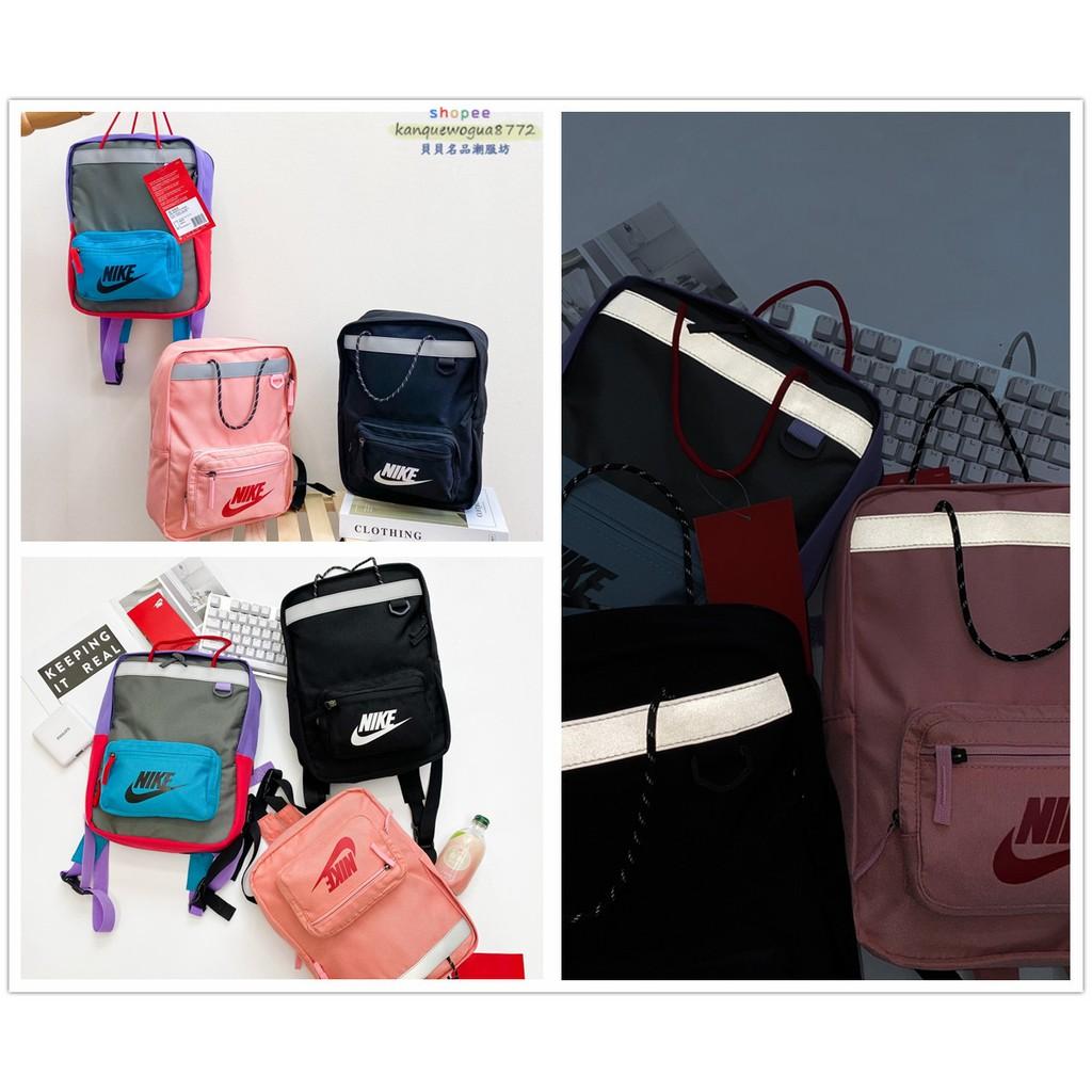 NIKE耐吉2021春款親子包拉鍊後背包拼色兒童學生書包 男女款百搭休閒運動背包雙肩包男童女童小包◖SQ童衣◗