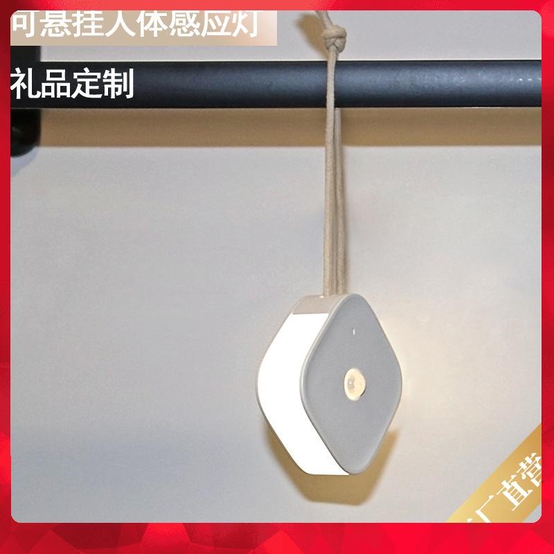 [Axthon]手提人體感應燈衣櫃燈側面發光USB小夜燈充電LED北歐極簡風格壁燈